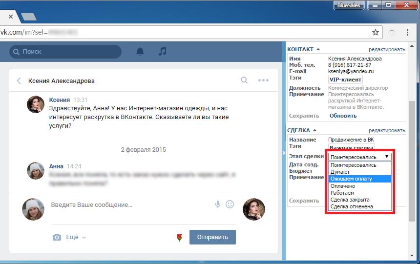 Интеграция vk в amocrm вывести заголовок страницы битрикс